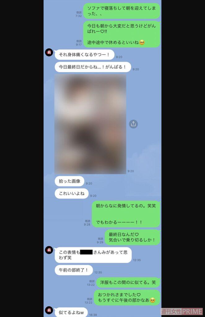 LINEで黒いストキングの画像を送る駒田航