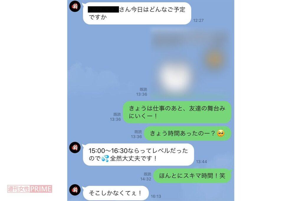 駒田航と不倫相手AのLINE流出画像2