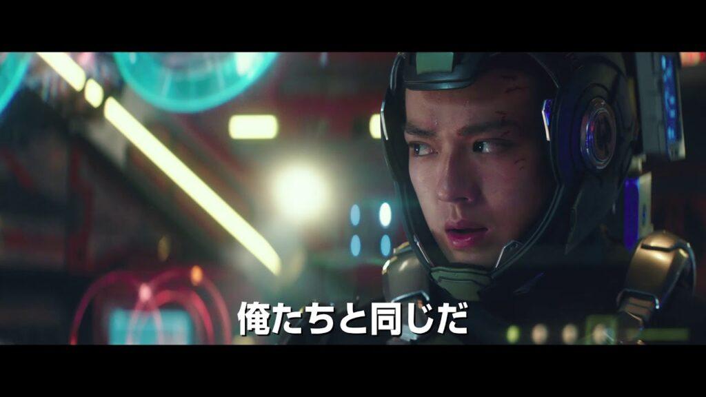 新田真剣佑出演の映画『パシフィック・リム』の画像