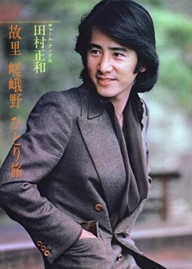 田村正和の若い頃の画像