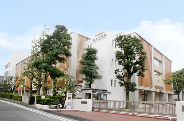 世田谷学園高校