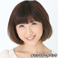 女優の高田歩さん