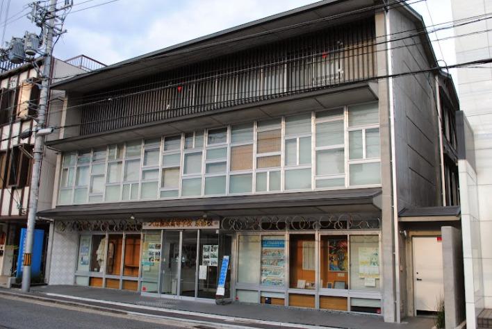 京都つくば開成高等学校
