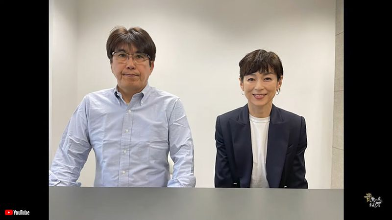 石橋貴明と鈴木保奈美の離婚発表