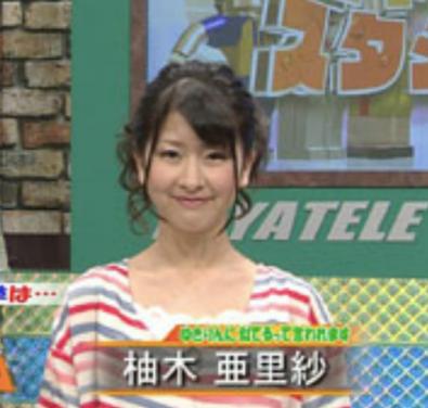 ミヤギテレビ時代の柚木亜里紗