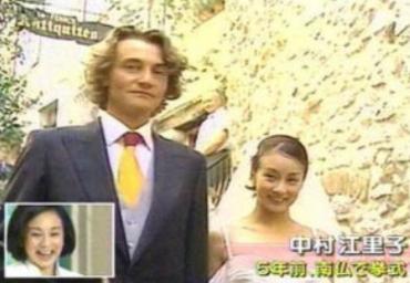 中村江里子と旦那の結婚式