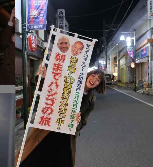 笑ってコラえて!出演の佐藤栞里