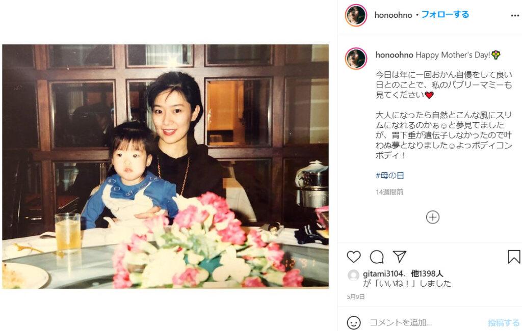 母 岩田雅代さん と 幼少期の石橋穂乃香さん
