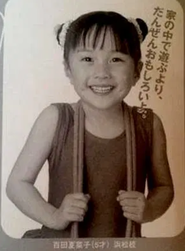 百田夏菜子の幼少期