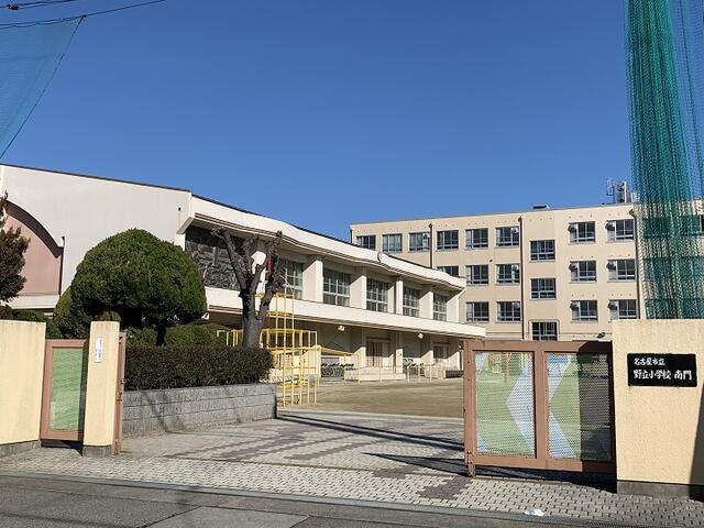 名古屋市立野立小学校