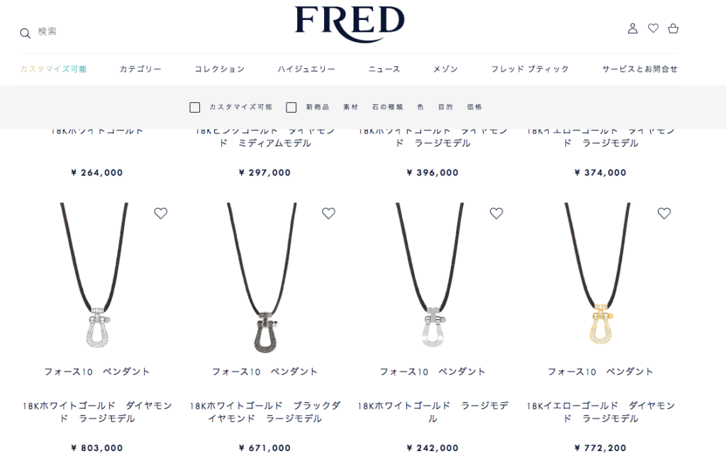 FRED(フレッド)のネックレス