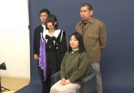 後藤拓実の両親(家族)の画像
