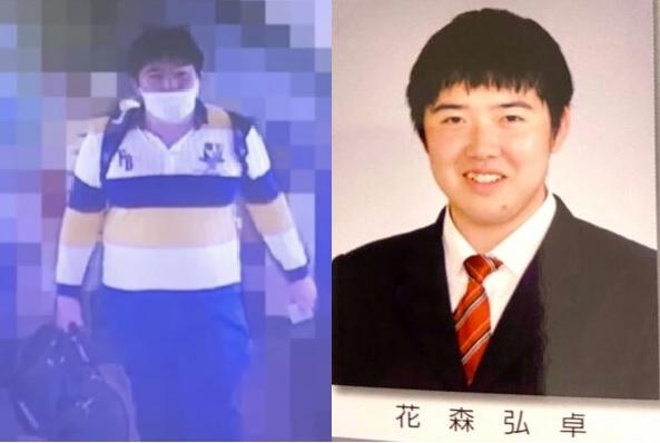 花森弘卓容疑者の高校時代の卒アル