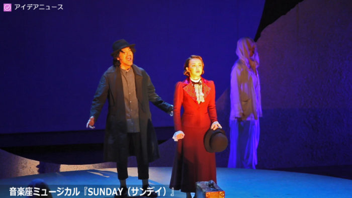劇団『sunday』