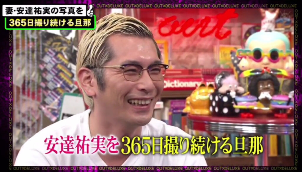 桑島智輝のアウトデラックス出演画像