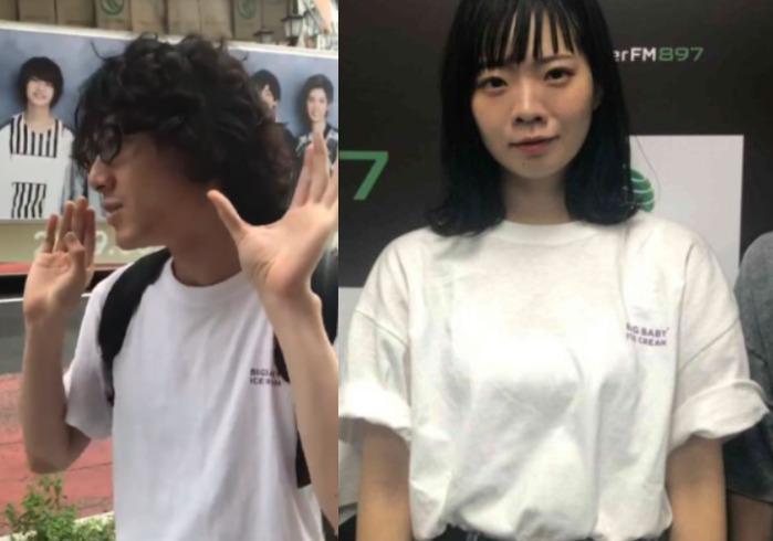藤井風と宮崎朝子のお揃いのTシャツ
