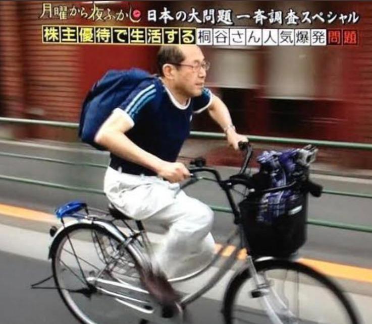 自転車で爆走する桐谷さん